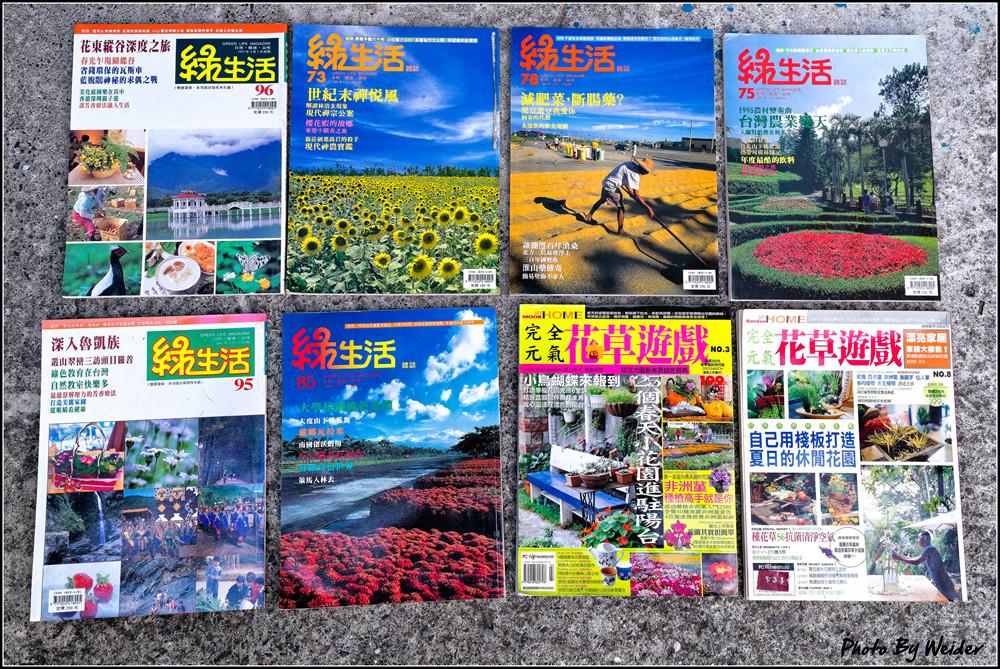 http://gnl.hunternet.com.tw/花花/pic/義賣/book-20150818-05.jpg