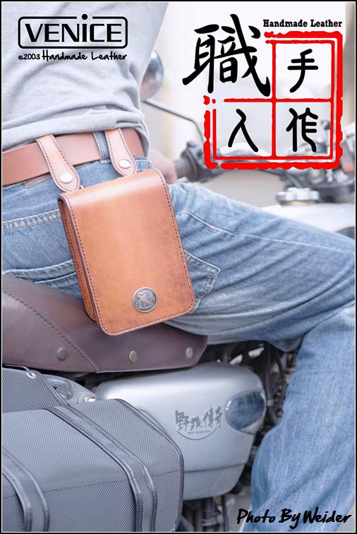 http://gnl.hunternet.com.tw/weider/web/wp-content/gallery/waist-bag/venice-20140719-01.jpg